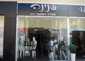 עיצוב חנות בגדים, חלון הראווה, ענבל קרקו, עיצוב פנים ופנג שואי