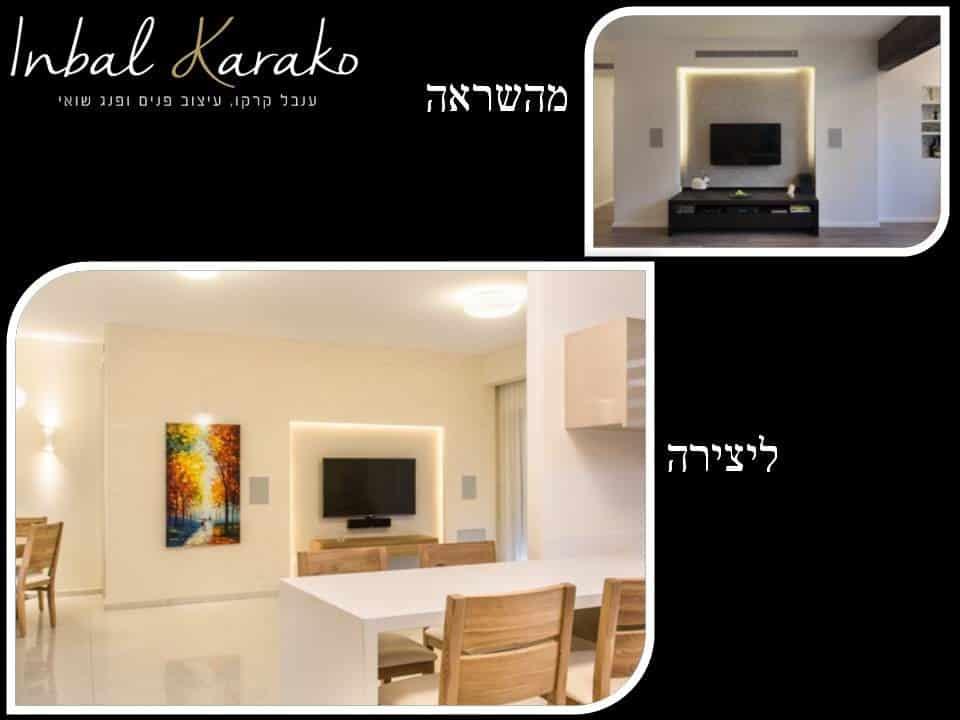 מהשראה ליצירה בעיצוב בתים, נישה עם תאורה בסלון, ענבל קרקו עיצוב פנים ופנג שואי