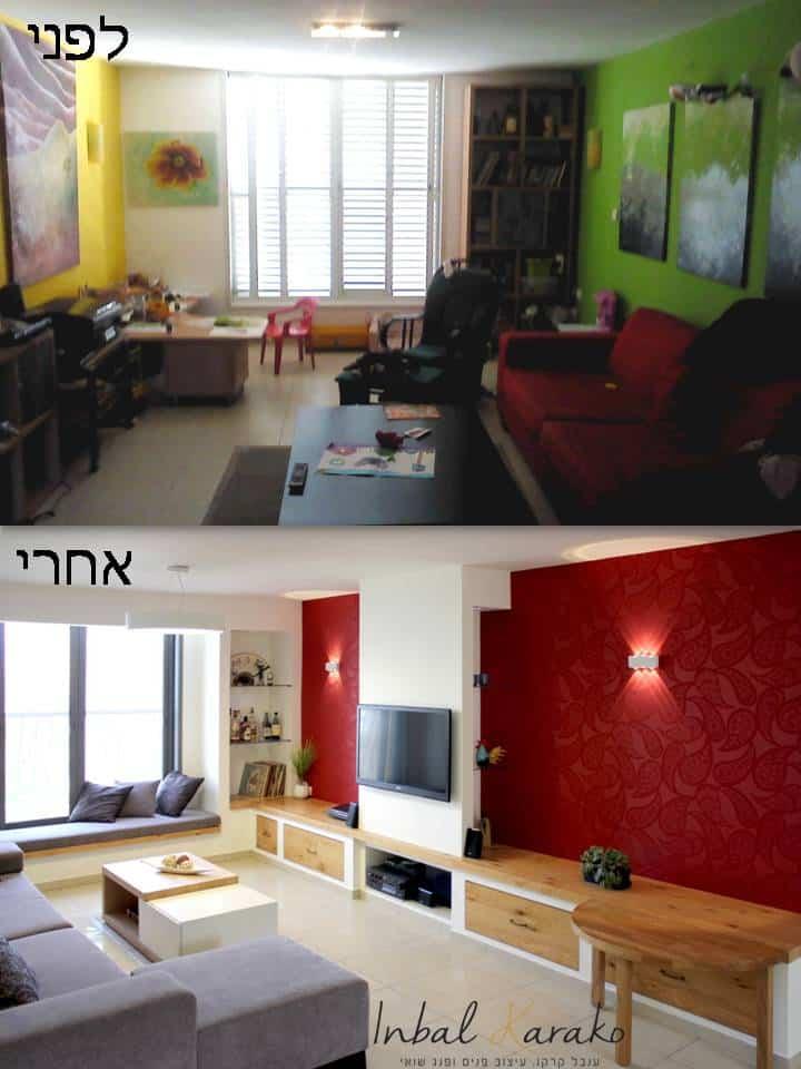 שיפוץ דירה לפני ואחרי, דירה צבעונית, ענבל קרקו עיצוב פנים ופנג שואי