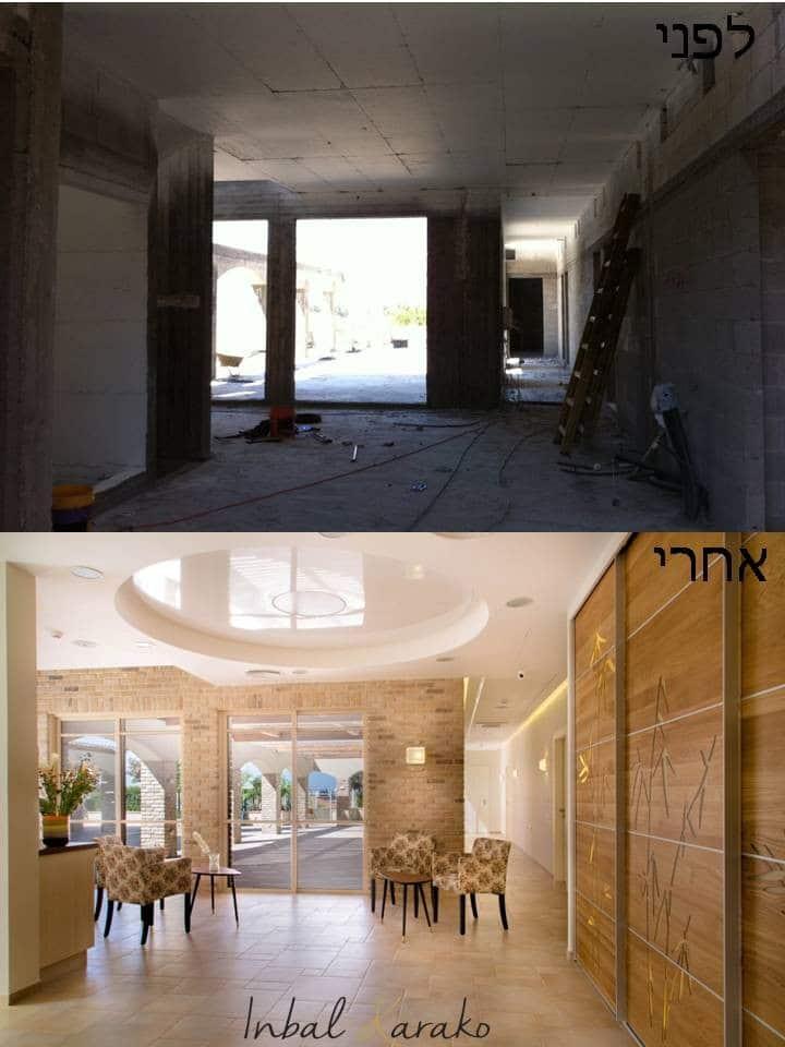 שיפוץ דירה לפני ואחרי, סלון בגדרה, ענבל קרקו עיצוב פנים ופנג שואי