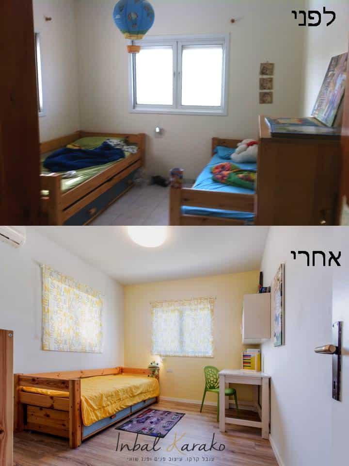 שיפוץ דירה לפני ואחרי, חדר לנער, ענבל קרקו עיצוב פנים ופנג שואי