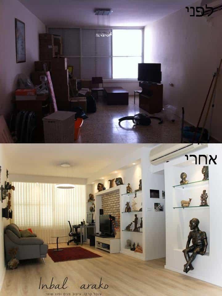 שיפוץ דירה לפני ואחרי, סלון בפתח תקווה, ענבל קרקו עיצוב פנים ופנג שואי
