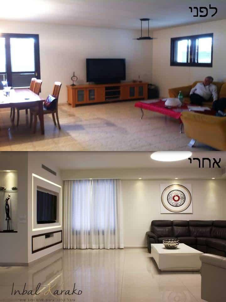 שיפוץ דירה לפני ואחרי, סלון ברמת אפעל, ענבל קרקו עיצוב פנים ופנג שואי