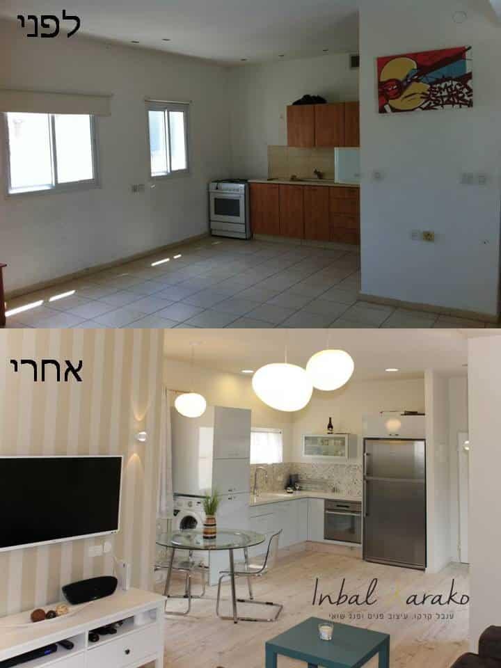 שיפוץ דירה לפני ואחרי, דירת נופש בתל אביב, ענבל קרקו עיצוב פנים ופנג שואי