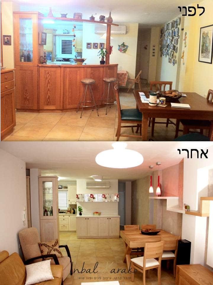 שיפוץ דירה לפני ואחרי, מטבח בגבעתיים, ענבל קרקו עיצוב פנים ופנג שואי