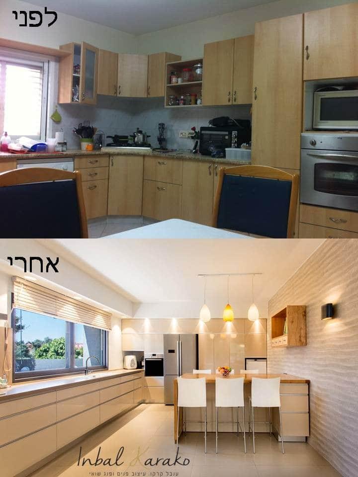 שיפוץ דירה לפני ואחרי, מטבח בגן יבנה, ענבל קרקו עיצוב פנים ופנג שואי