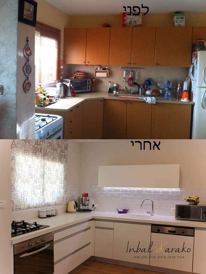 שיפוץ דירה לפני ואחרי, מטבח בחולון, ענבל קרקו עיצוב פנים ופנג שואי