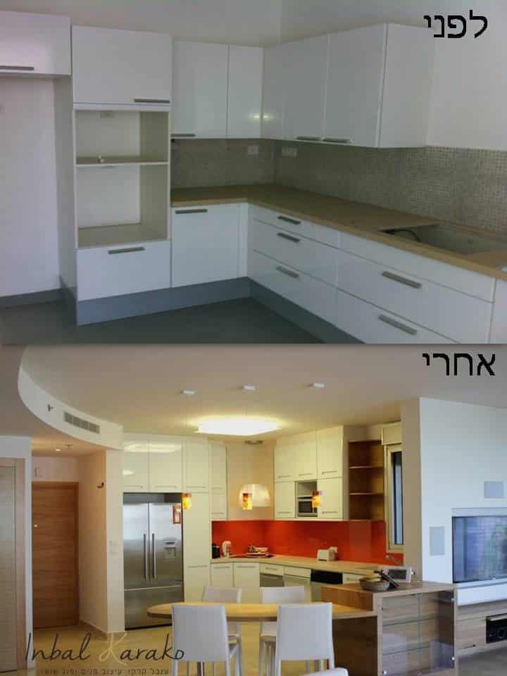 שיפוץ דירה לפני ואחרי, מטבח בתל אביב, ענבל קרקו עיצוב פנים ופנג שואי