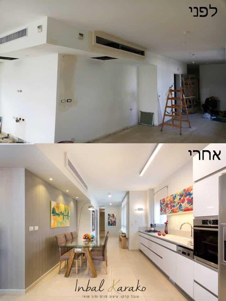 שיפוץ דירה לפני ואחרי, מטבח ופינת אוכל ברחובות, ענבל קרקו עיצוב פנים ופנג שואי