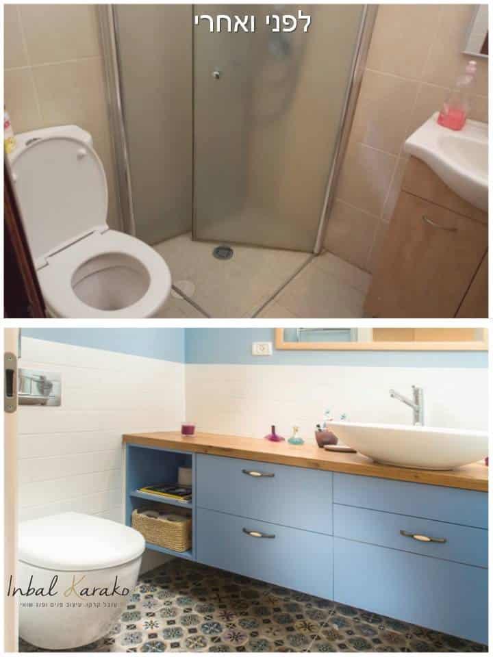 שיפוץ דירה לפני ואחרי, שיפוץ מקלחת, ענבל קרקו עיצוב פנים ופנג שואי
