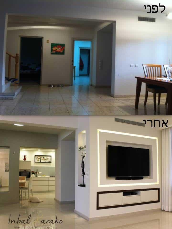 שיפוץ בית לפני ואחרי, נישת טלויזיה ברמת אפעל, ענבל קרקו עיצוב פנים ופנג שואי
